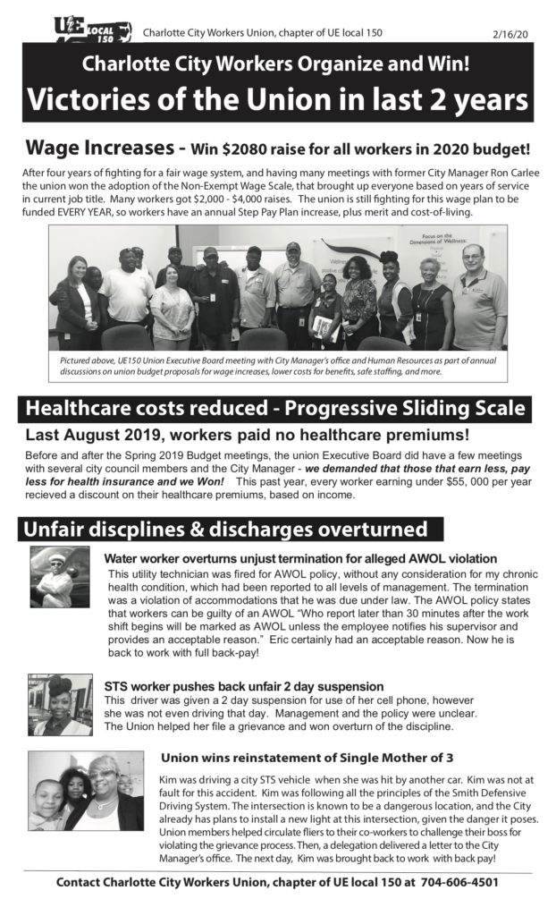 """Charlotte City Workers Union's, chapter of UE Local 150, newsletter titled """"Charlotte City Workers Organize and Win! Victories of the Union in last 2 years"""""""